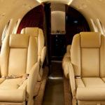 Арендовать самолет Hawker 700 / 750 / 750XP