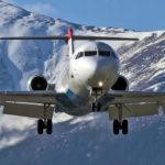 Арендовать самолет Fokker 100