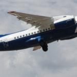 Арендовать самолет AN-148
