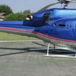 Арендовать вертолет AS355